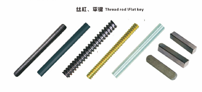 Thread rod & Flat key