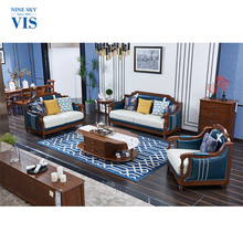 New Style Luxury Moisture-Proof Solid Wood Turkish Sofa Set Designs And Prices In India