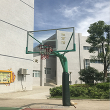 Adjustable inground basketball stand for outdoor
