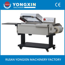 semi automatic shrink film wrapping machine