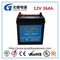 shenzhen manufacturer with best price mf sealed battery 12V 36ah Lead Acid car battery NS40 jis standard car battery