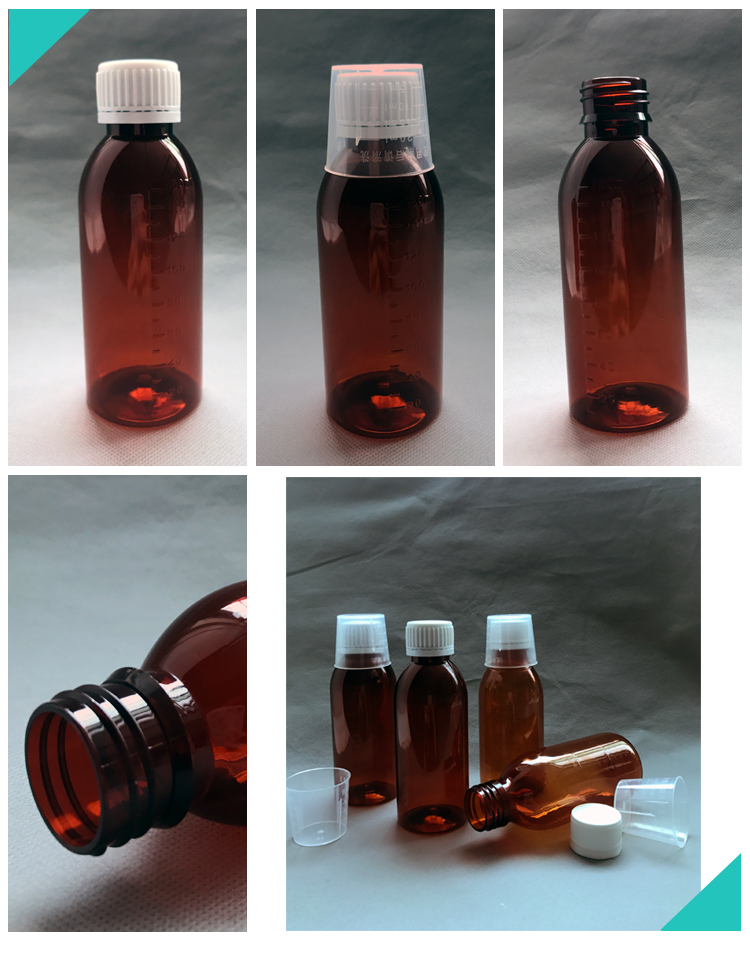 150ML 3OZ AMBER COLOR PET PLASTIC SYRUP BOTTLE