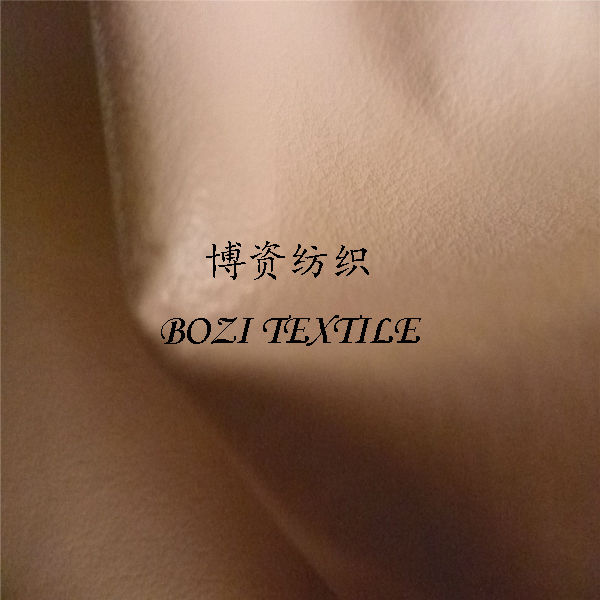 composite leather like fabric for garment