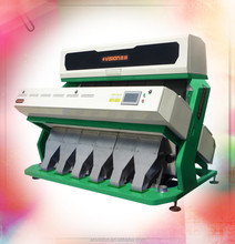 VSEE nuts cleaning machine, CCD technology Color Sorter Machine for nut