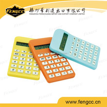 Promotion customized office / home mini pocket calculator of 8 digits