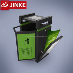 JINKE 2016 new product low price trash incinerator Clearance Goods Solar Trash Bin
