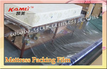search 2013 canton fair mattress pvc protecting packing film