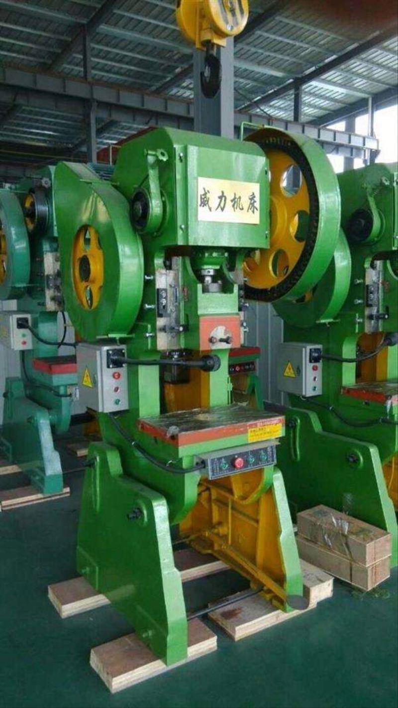 Factory Sale High Precision Wide Application J23-25 mechanical double crank punching machine