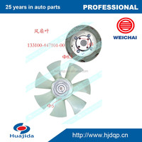 Chinese original cheap WEICHAI JAC truck parts fan cooling ISO/TS16949
