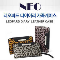 Samsung Galaxy Note2 GT-N7100 Neo Leopard PU Leather Wallet Phone Case