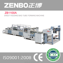 kraft paper bag packing machine ZB1100A Sheet feeding bag tube forming machine