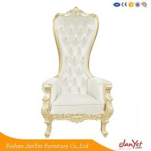 Factory Directly Antique King Throne Hotel Chair For Wedding