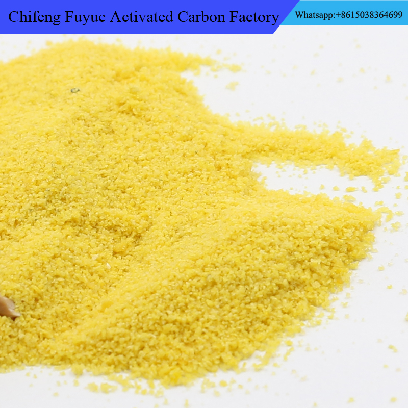 Polyanionic Cellulose PAC Powder oil drilling fluid polymer