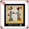 Handmade Craft And Gift Chinese Shadow