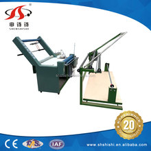 Manufacturer durable leather splitting machines SSPS-316 fabric cutting sewing machine