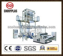 High output PE film blowing machine(CPHL)