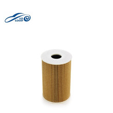 Professional Mesh Single Competitive price tcm forklift cng oil filter for perkins generator