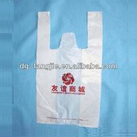 t-shirt plastic bag printed tesco for packing with printed