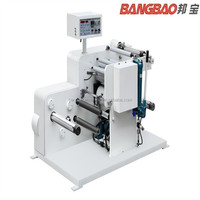 full automatic high speed hot melt pre-glued film laminating machine price