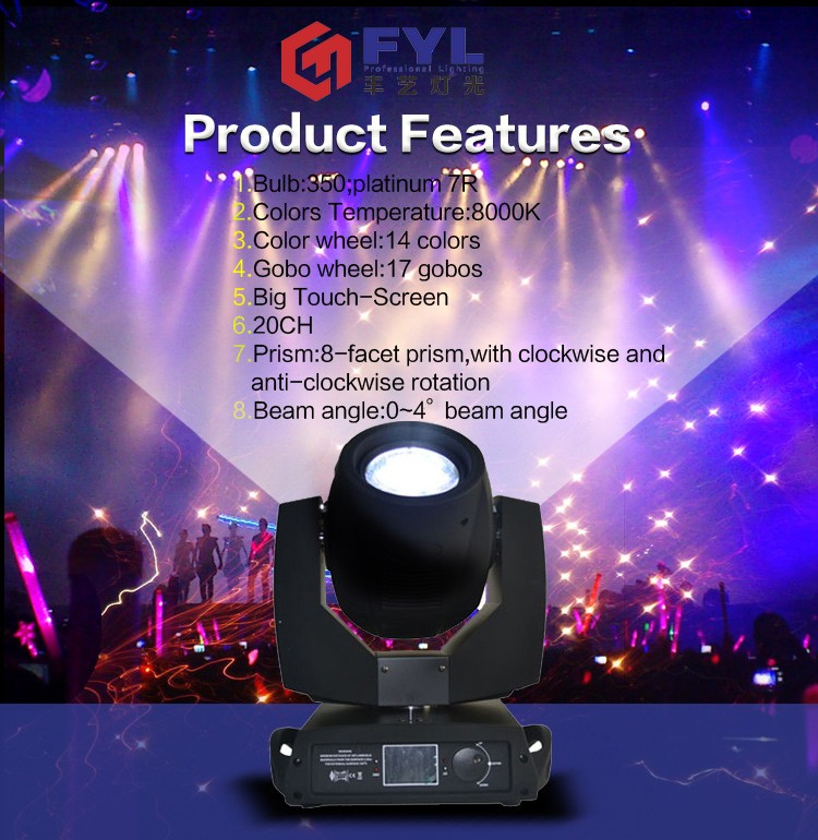 NEW Stage sharpy 230w 7r beam moving head light for disco bar ktv