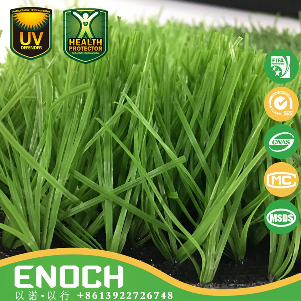 High Density High quality FIFA certified Anti-UV PE artificial turf indoor soccer field