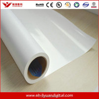 pvc sticker roll self adhesive decorative vinyl sheet film