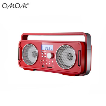 Slim-Line Portable Boombox BT+USB/SD (for MP3)+FM-PLL+AUX+USB Charging Port