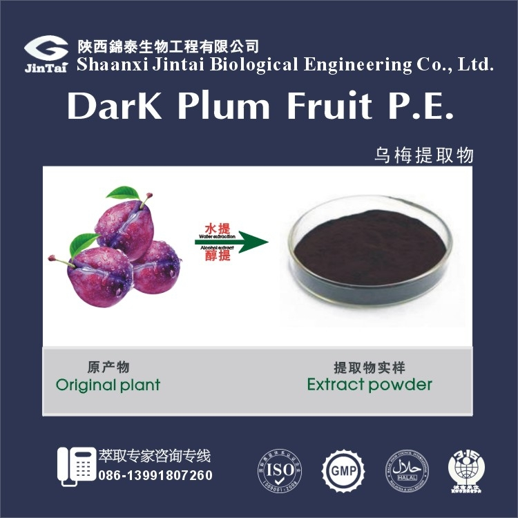 Used in drink 10:1 20:1 TLC Powder Dark Plum Fruit