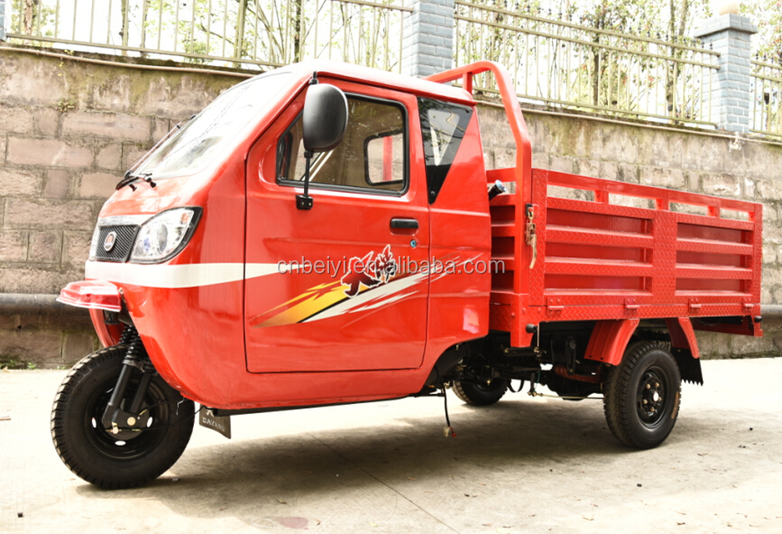 2016 Heavy duty 250cc 2 seats adults petrol 3 Wheel Motorcycle With Enclosed carriage In Nicaragua