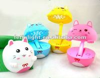 happy cat cartoon led energy-saving reading lamp