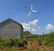 1kw roof install electric windmill, 2kw small windmill generator, 3kw windmills for electricity generator