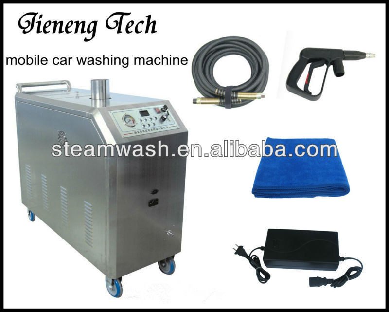 YX-II-L 8bar LPG mobile steam car wash machine with CE approval