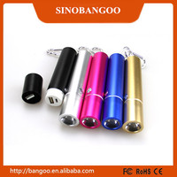 Colorful Promotional gift power bank 2600mah LED torch mini powerbank