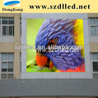 xxxx p12 outdoor led display screen vivid video hot sale XXXXX