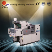 DM56II Single color mini offset used printing machine dealer