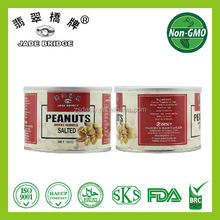 Natural Roasted and Salted Peanut