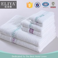 Gold supplier 100 cotton hotel+bath+towel+sets+with+embroidery+logo