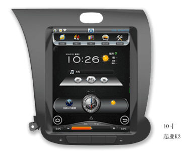 OEM 10.4 inch Car Radio Android dvd GPS with 3G Wifi Navigation GPS for Kia K3 Rio cerato forte