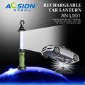 Aosion 2015 new car Emergency Lighting