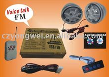 Motorcycle audio alarm FM mp3
