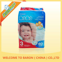 well soft super absorbent oem China girl baby diaper