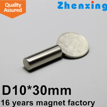 Customized N52 Cylinder neodymium Nickel coating magnet D10*30mm for sale