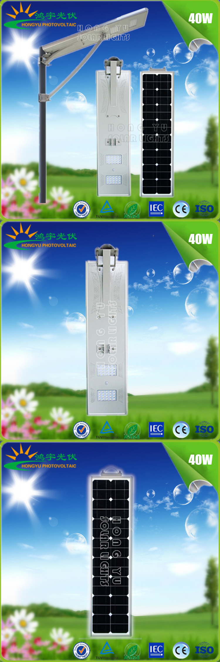 40W Solar LED street light with high quality competitive price with motion sensor