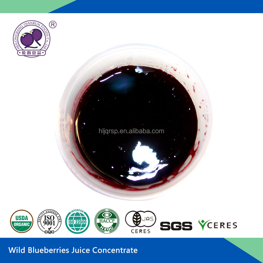Wild Blueberries Juice Concentrate ISO22000 HACCP ISO9001 SGS