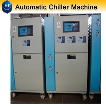 Plastic industry water cooled chiller