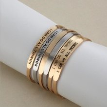 I can do all things, custom newest stainless steel cuff bracelet with engraving mantra bands