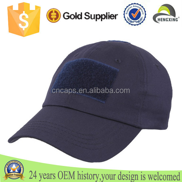 Navy Blue Military Low Profile Adjustable Tactical Operator Cap