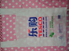 Tesco supermarket carry bag plastic t shirt bag