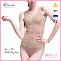 Far Infrared Body Shaper Burn Fat Magnetic Slimming Heat Shaper For Women Walmart B0411J6
