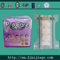 Super breathable and soft disposable sleepy baby nappy with private brand
